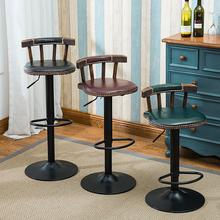 Бар стул железо лифтинг стул дерево спинка вращение континентальный американский ретро starbucks ходули табуретка бар стул