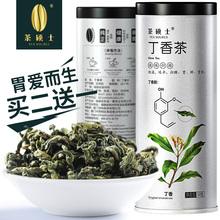 Гвоздика лист чай поддержка дикий желудок чай белоснежный гора подлинный гвоздика красные листья ароматный чай специальная марка антибактериальный черный чай сто узел чай