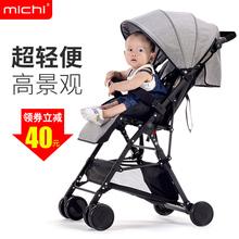 Ми галоп ребенок тележки сверхлегкий портативный может сидеть можно лечь сложить высокий пейзаж ребенок дети ребенок BB от себя зонт автомобиль