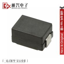 FP4-090SK-R,【INDUCTOR 0.9UH 72A SMD】