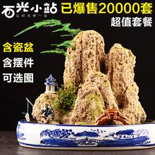 Абсорбент камень sheung-шуй камень ложный гора карликовое дерево природный странный камень часы награда камень микро пейзаж аквариум ландшафтный дизайн городской дом вода красивый оригинал камень