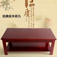 Шанхай офис мебель двойной дерево краски кофейный столик гостиная может пассажир кофейный столик офис кофейный столик прямоугольный несколько офис комната