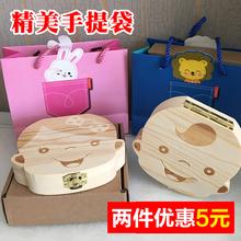 Ребенок молочный зуб годовщина коробка девушка мальчик молочный зуб коробка ребенок пушком зуб пупок с защитой депозит хранение собирать коробка