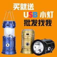 Ultrabright солнечной энергии на открытом воздухе кемпинг свет кемпинг свет портативный LED аварийный палатка фары. пони свет перезаряжаемые вешать свет