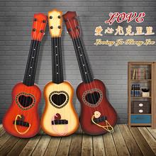 Дети гитара игрушка может бомба играть начинающий моделирование музыкальные инструменты гусли мужской и женщины любовь среда особенно керри в отдавать весла