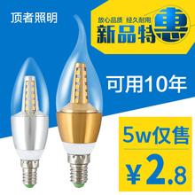 Led свеча лампочка e14 маленький винт 5W7w9w свеча тянуть хвост кристалл кран освещение источник e27 энергосберегающие лампы лампа