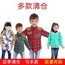 Зазор зима потеря ребенок куртка вкладыш небольшой большой мальчиков и девочек, рубашка белый гусь краткое модель пальто тонкий