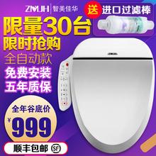 Умный туалет крышка что горячей типа полностью автоматическая чистый орган электрический промыть вода мелкий крышка домой общий отопление