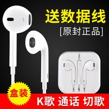 Умение коснуться затычка для ушей общий iPhone6/6S/plus/5s apple, телефон huawei сяоми наушники линия ухо