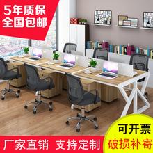 Офис член стол стул сочетание 2/4/6 человек простой на четверых мультиплеер позиция член работа компьютерный стол экран карта позиции