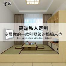 Таты метр коврик японский татами стандарт кокосовые волокна коврики башня башня метр печка коврик соломенной циновки сын протектор протектор кровать подушка