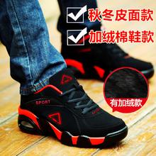 Матч грамм леопард мужская обувь зимний с дополнительным слоем пуха теплые хлопок обувной обувь спортивной обуви случайный бег корейский воздушная подушка обувь мужской
