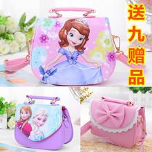 Корейский ребенок мешки девочки сумка мода принцесса пакет милый сумочку девочка ребенок сумку почта