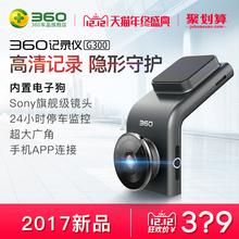 360 видеорегистратор для машины hd ночь внимание новый скрывать стиль мини автомобиль нагрузка беспроводной велосиметрия ящик электронной почты один