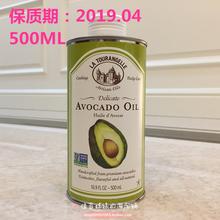 Бесплатная доставка тянуть ду синий цяо ребенок масло фрукты масло ребенок еда использование LaTourangelle 500ML 19 год 4 месяц