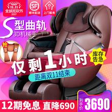 Чайный куст трясти массаж стул домой автоматический все тело массирование космическое пространство кабина электрический многофункциональный массажеры старики диван стул