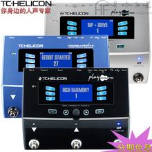 TC-Helicon VoiceLive Play acoustic баллада бакелит гитара бомба петь человек звук эффект устройство