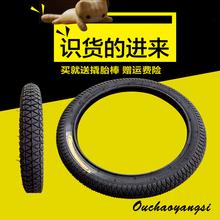 Горный велосипед шина велосипед шина 26 дюймовый 12/14/16/18/20/24x1.95/2.125 дети шина