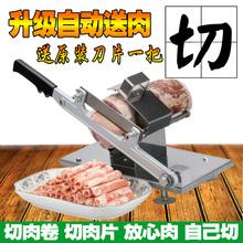 Автоматическая подача мясо вырезать мясо машинально овец мясо нарезанный машинально вручную домой бизнес Полоскание овец мясо жир говядина объем замораживать мясо самолет мясо машинально