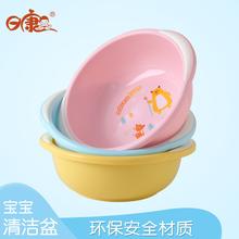 День мир ребенок мыть бассейн новорожденных мыть pp чаша ребенок умывальник ребенок мыть бассейн мыть пердеть пердеть бассейн сгущаться