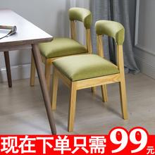 Дерево ретро стул нордический домой кофе стул спинка для взрослых случайный стул письменный стол стул современный простой отели стул