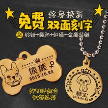 Лазер сделанный на заказ собака карты стандарт личность карты надпись собака колокол ошейники домашнее животное ожерелье аксессуары кот тег известный бренд