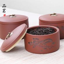 Должен интерес фиолетовый чайница большой размер керамика чай бак генерал Er чай коробку печать бак чай коробка чайный сервиз