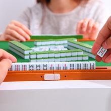 Мини маджонг карты малый пакет почта группа стол тур комната с несколькими кроватями портативный мультики ребенок головоломка игрушка карман рука твист покер