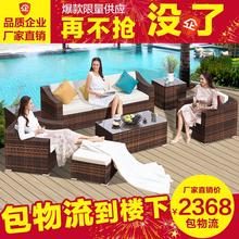 Виноградная лоза диван на открытом воздухе диван кофейный столик сочетание гостиная ротанг система диван на открытом воздухе роса тайвань балкон плетеный стул ротанг диван