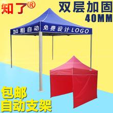 На открытом воздухе реклама палатка печать сложить качели стенд навес протяжение навес ноги зонт четыре углы большой зонт выставка штифт сделанный на заказ