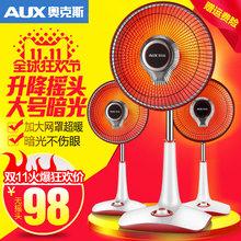 Заумный alex солнышко теплый устройство бытовой электрический теплый устройство энергосбережение мощность электрический обогреватель газ электрический обогреватель ветер электрическое отопление вентилятор жаркое пожар печь