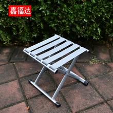 Сложить стул мазари на открытом воздухе сгущаться спинка военная промышленность использование рыбалка стул небольшой стул складной стул портативный доска табуретка лошадь Краткая