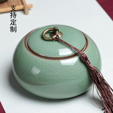 Дракон весна цвет морской волны чайница керамика большой двор фиолетовый олово бак ручной работы хранение бак керамика чай бак чайный сервиз печать бак