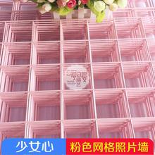 Ins сетка фото стена розовый фоторамка стена фото стена декоративный пеньковая веревка клип фото стена сетка стеллажи настенный