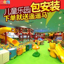 Комнатный крупномасштабный ребенок непослушный форт рай оборудование сочетание стиль удовольствие поле установить применять сто десять тысяч морской мяч игрушка монтаж