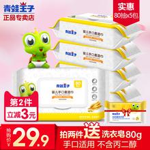 Принц лягушка ребенок салфетки оптовая торговля крышка 80 привлечь 100 новорожденных рука рот специальный пердеть пердеть ребенок мокрый бумажные полотенца