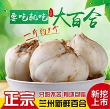 37 юань 2 цзин, единица измерения веса орхидея государственный свежий лили орхидея государственный лили свежий лили орхидея государственный свежий лили специальная марка еда использование сладкий лили