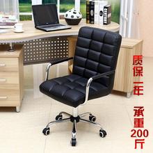 Компьютер стул домой офис член стул конференция офис стул маджонг стул лифтинг поворотный студент комната с несколькими кроватями стул специальное предложение