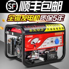3 киловатт небольшой бензин генератор домой однофазный 220V 5kw/6KW/8000 плитка больше сжигать материал трехфазный 380V