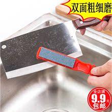 Домой кухня портативный дуплекс точильный камень мельница кухонные ножи кайфэн толщина скраб многофункциональный быстро польский братья устройство