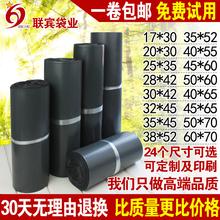 Перерыв плохой секс срочная доставка мешок 28*4238*52 быстро модель мешок taobao сгущаться логистика почтовый мешок оптовая торговля сделанный на заказ водонепроницаемый