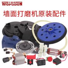 Плодородный генерал дейтон метоп полированный электромеханический машинально ротор переключатель регулятор скорости щетка мешок щетка полированный тарелка с модель частей