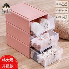 Xl прозрачный для хранения белья коробка пластик ящик гардероб разбираться коробки трусы носки лифчик коробка больше сетка