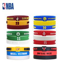NBA баскетбол браслет игроки силиконовый браслеты карри копейка затвердевать джеймс лейкерс воин рыцарь ракета