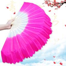 Фут два танец веер танцы вентилятор твист саженец песня веер дуплекс монохромный для взрослых производительность веер бесплатная доставка площадь вентилятор