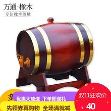 Стоять горизонтальный дуб баррель ликер баррель домой вино вино белый ликер пиво самолично вино ликер деревянный отличное качество небольшой наряд ликер баррель