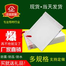 Белая кожа бумага пузырь конверт мешок пузырь мембрана конверт мешок нет печать заказать размер звезда упаковка мешок
