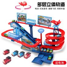 Томас маленький поезд трек установите электрический многослойный забираться наверх лестница трек автомобиля. собранный ребенок игрушка 23456 лет