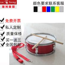 11 дюймовый детский сад небольшой армия барабан хорошо армия барабан , литровый флаг производительность барабан , меньше первый команда барабан инструмент бой команда небольшой барабан большой барабан