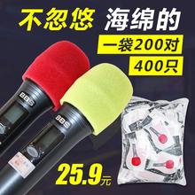 Одноразовые микрофон крышка микрофон крышка KTV бар радио-микрофон специальный микрофон крышка губка ветролом спеццена доставка включена